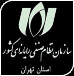 مجوز فعالیت سازمان نظام صنفی رایانه ای کشور